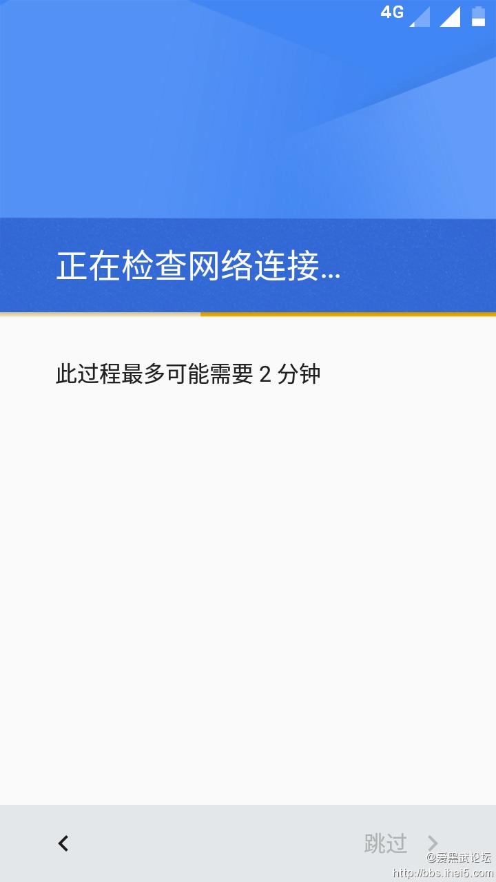 Screenshot_20160211-173225[1].png