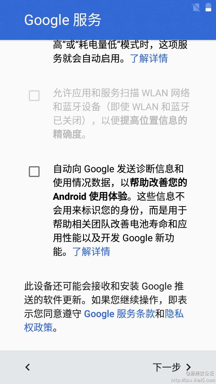 Screenshot_20160211-173456[1].png