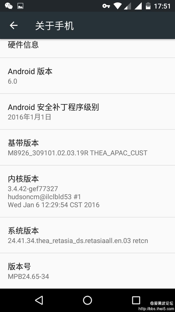 Screenshot_20160214-175113[1].png
