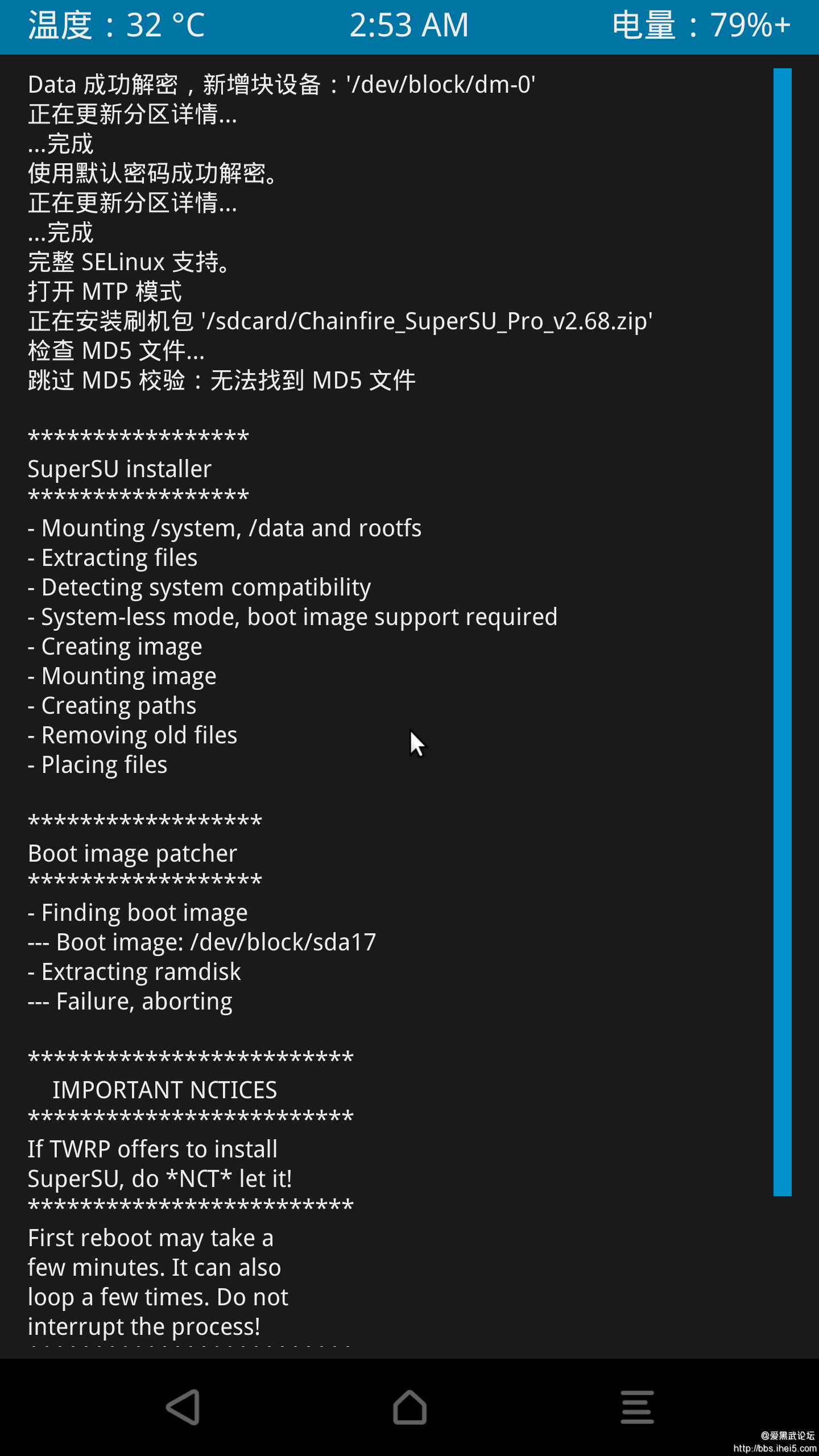 Screenshot_2016-09-25-02-53-37.png
