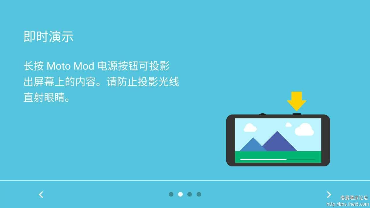 MotoZ投影模块教程 (2).jpg