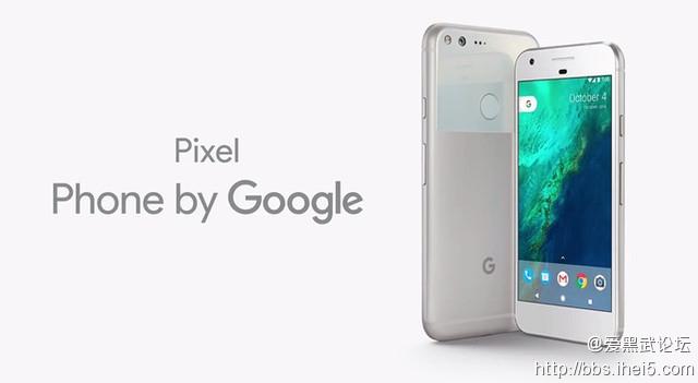 谷歌Pixel今年出货或达400万.jpg