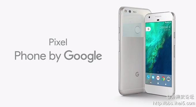 header-pixel.jpg