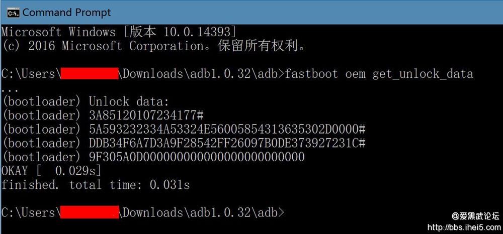 motoz解锁bootloader.jpg