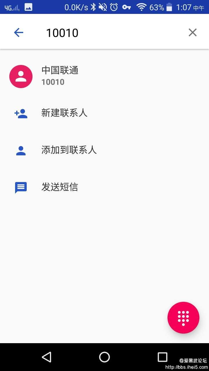 Google Pixel手机拨号器2.jpg