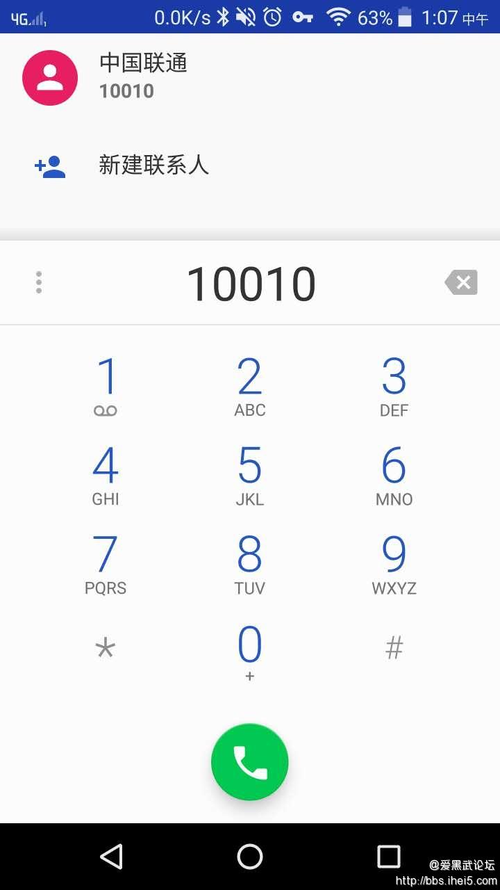 Google Pixel手机拨号器3.jpg