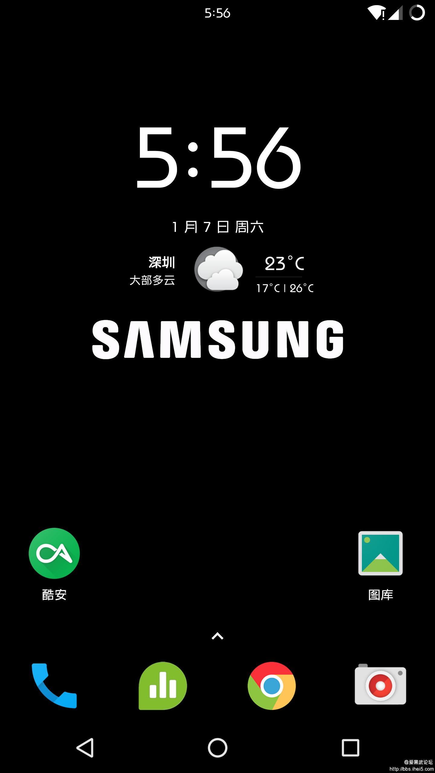 Screenshot_20170107-175646.png