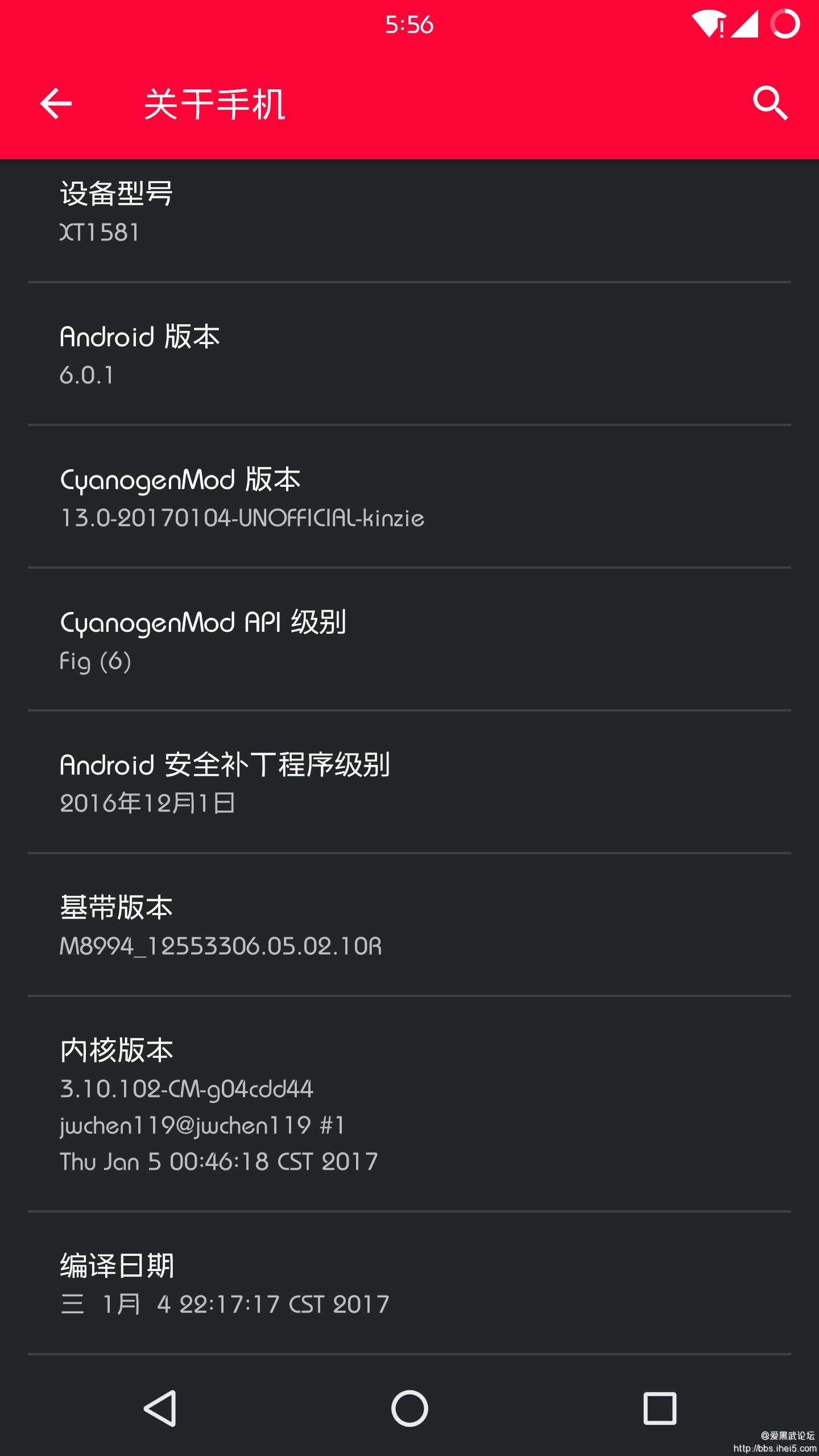 Screenshot_20170107-175627.png