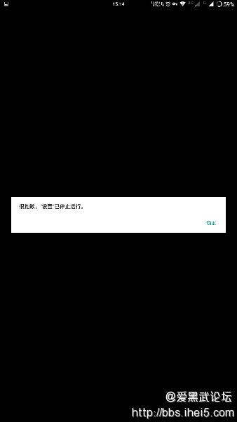 Screenshot_20170111-151458.png