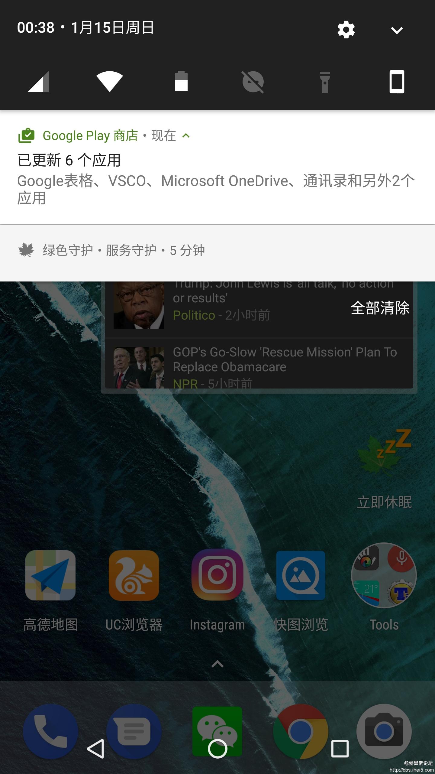 Screenshot_20170115-003810.jpg