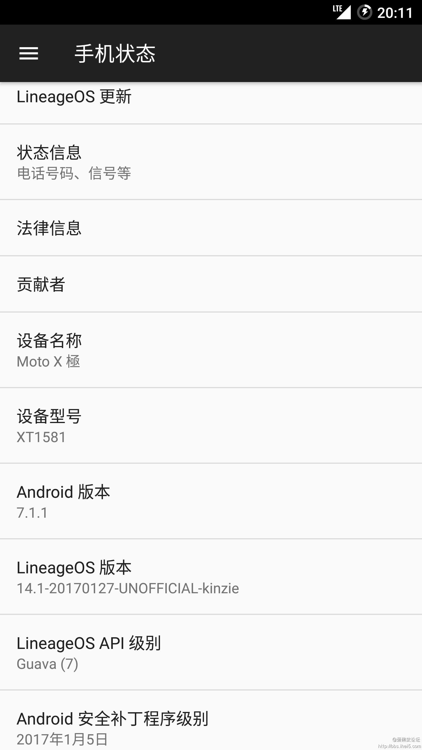 Screenshot_20170202-201125.png