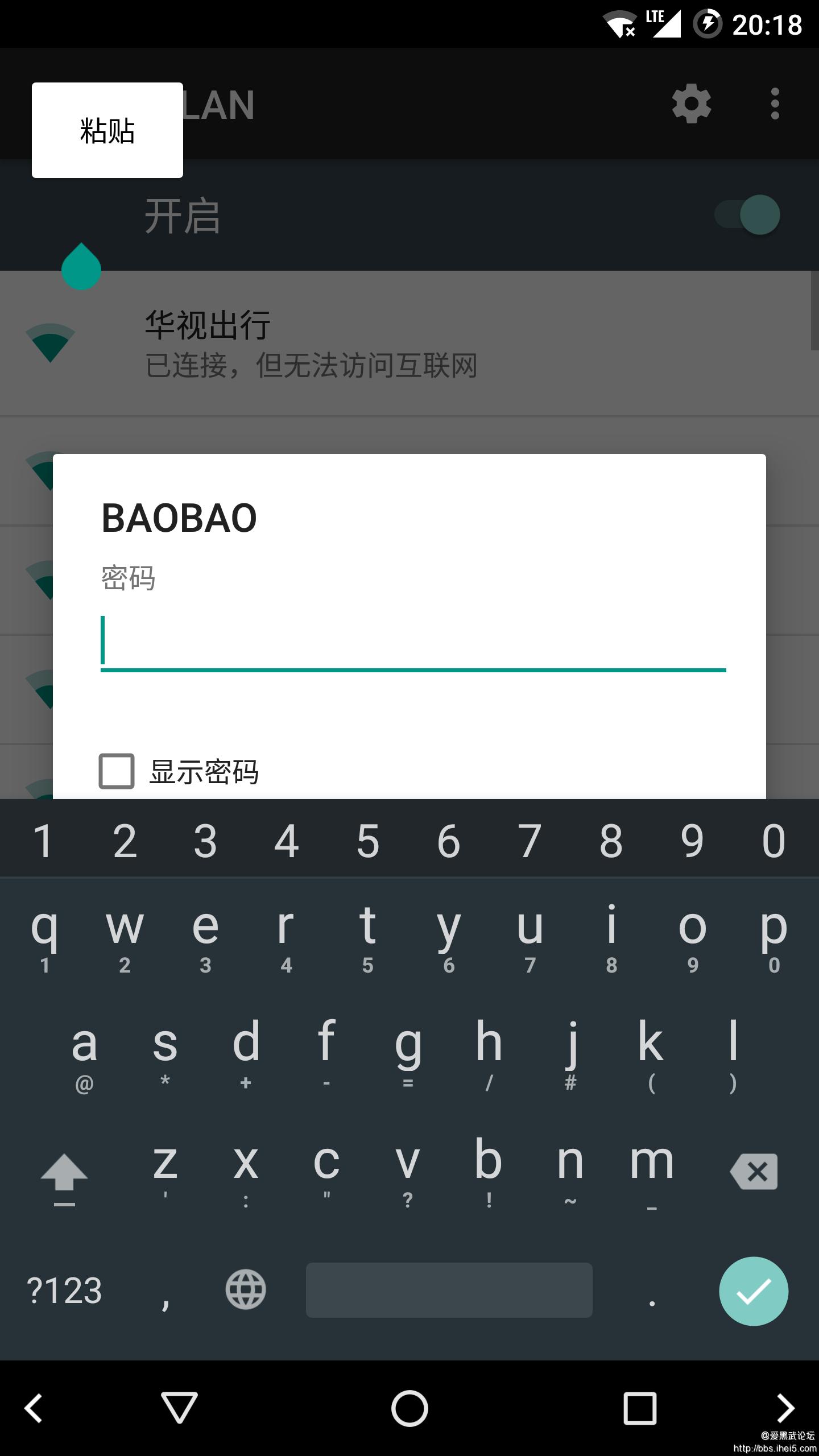 Screenshot_20170202-201857.png