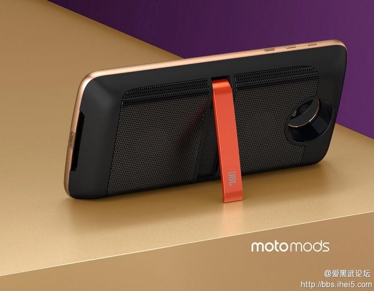 mot-mods-pdp-hero-jbl-soundboost-speaker-cn-mnfryemq0.jpg