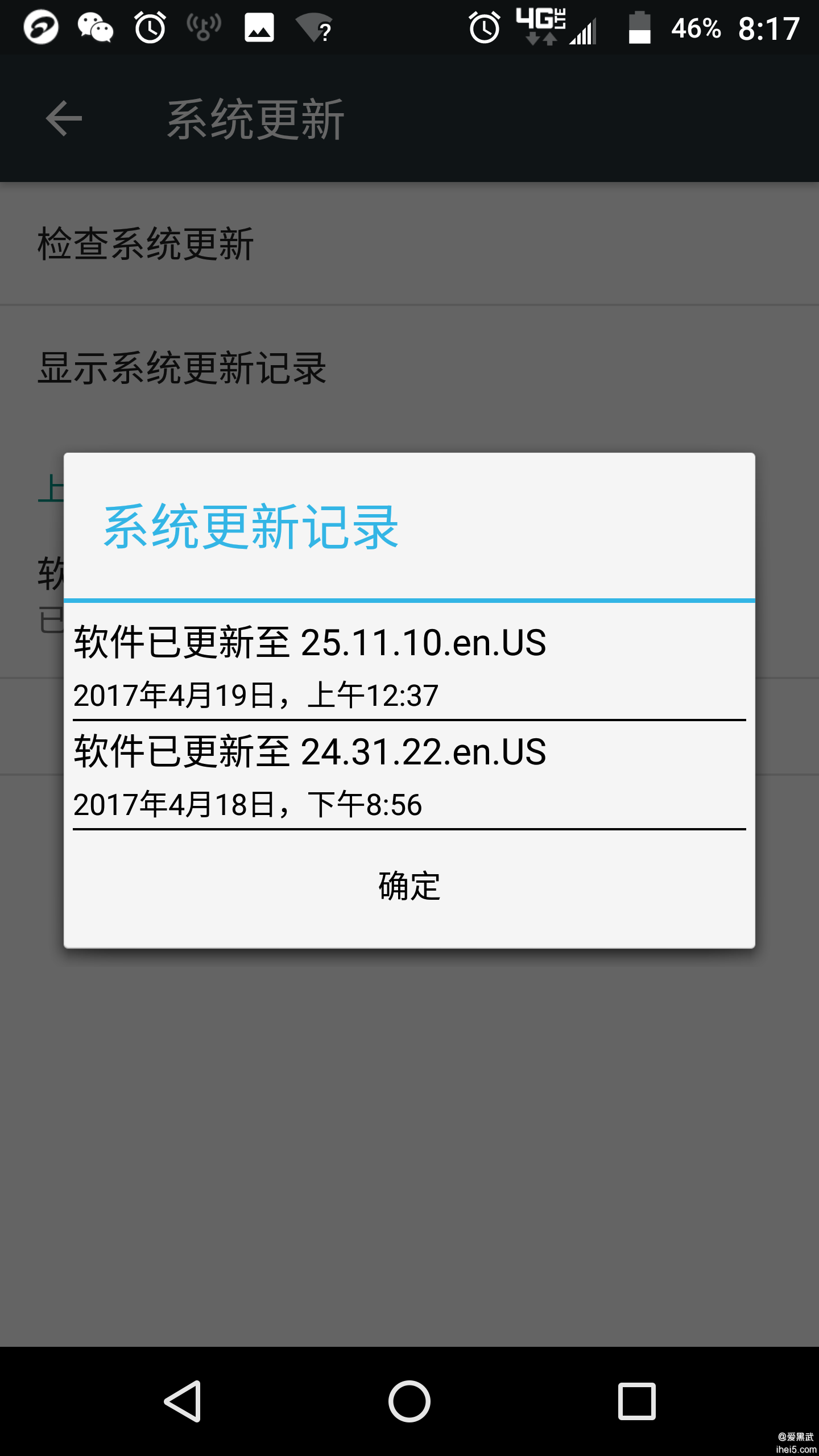 Screenshot_20170419-081745.png
