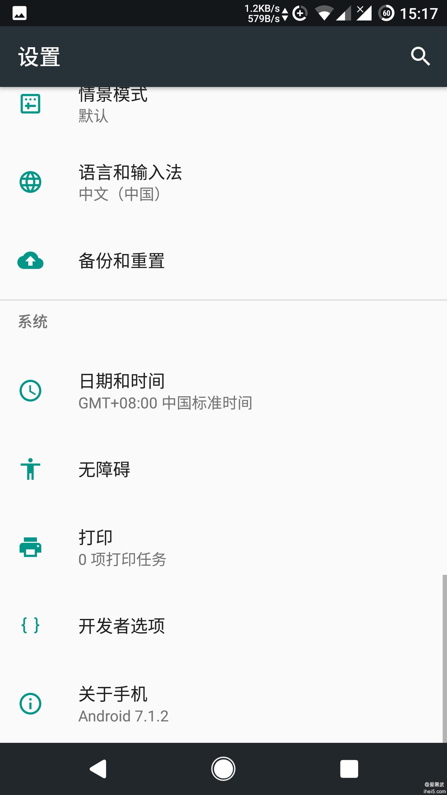 Screenshot_20170605-151735.png
