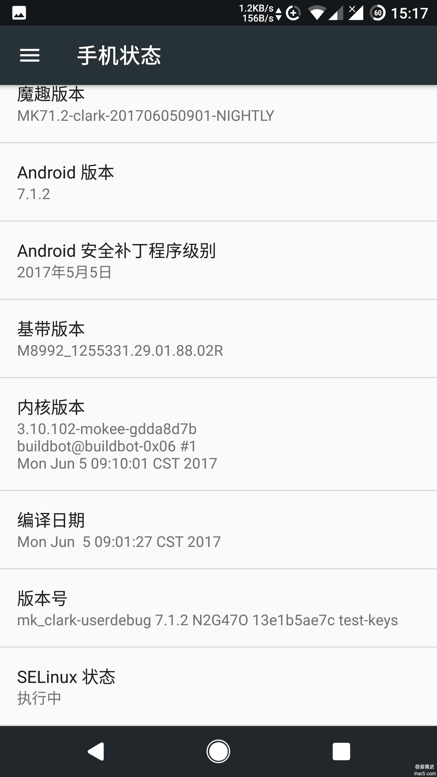 Screenshot_20170605-151751.png