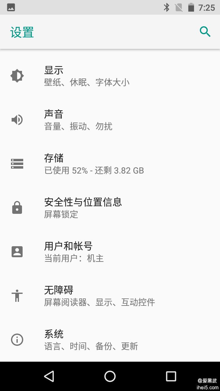 Screenshot_20170912-072535.png