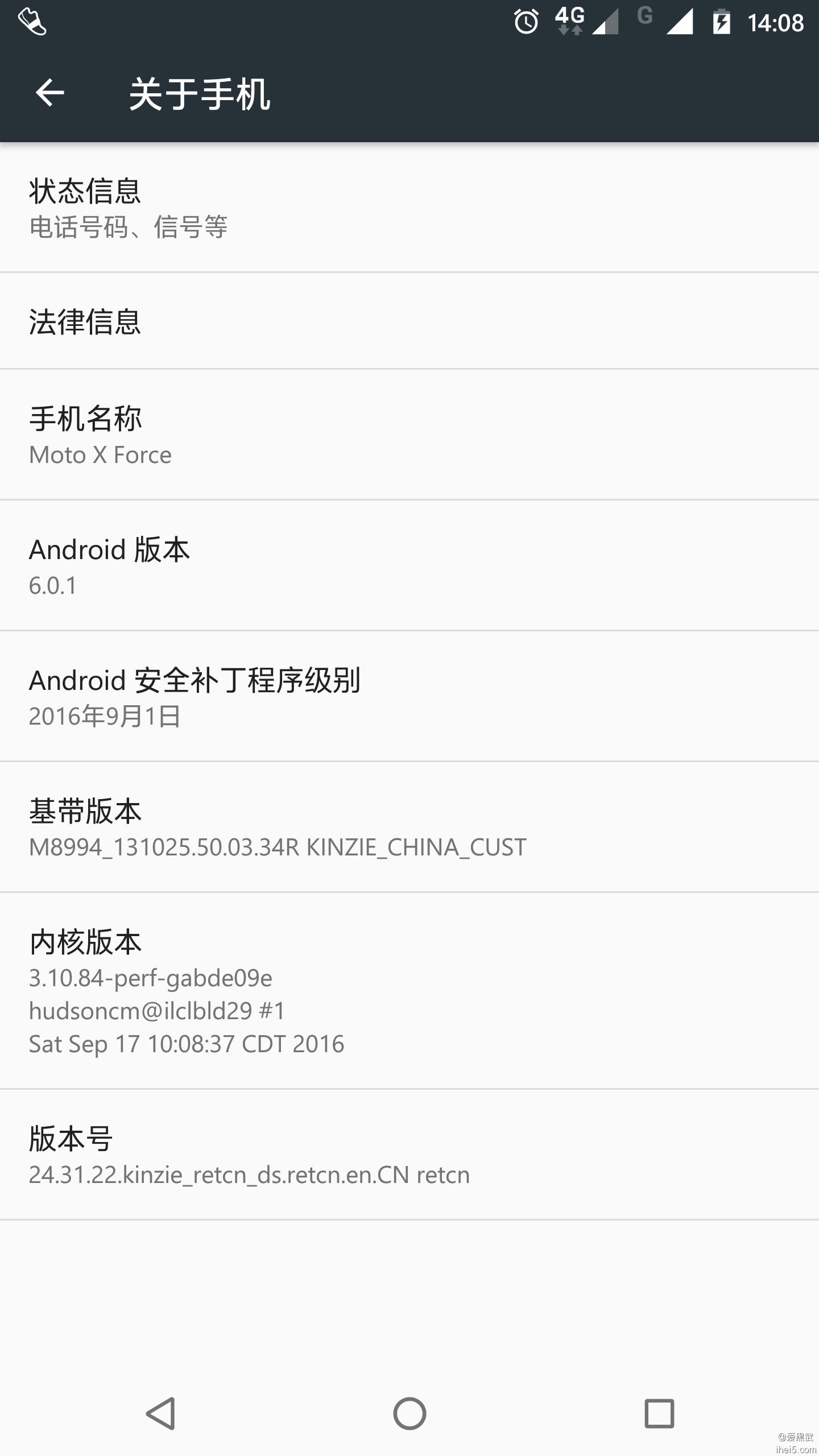 Screenshot_20171002-140818.png