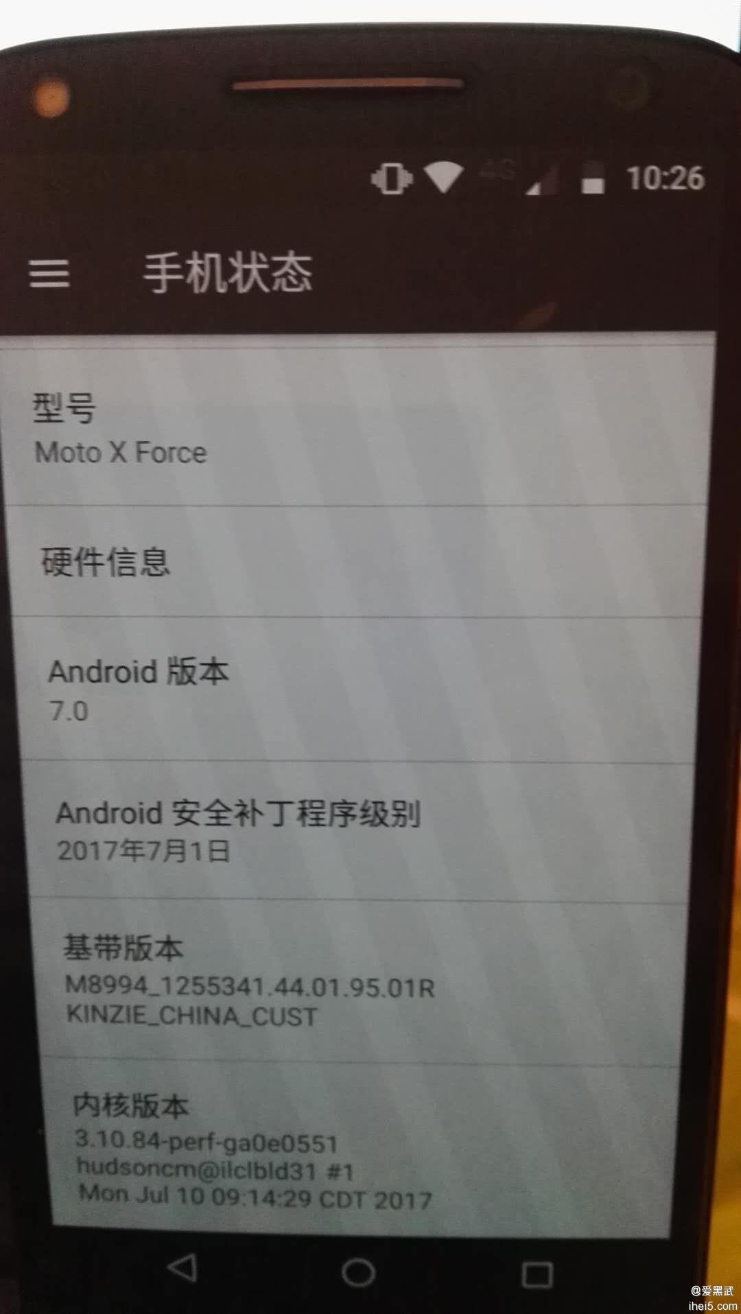 mmexport1513434782538.jpg