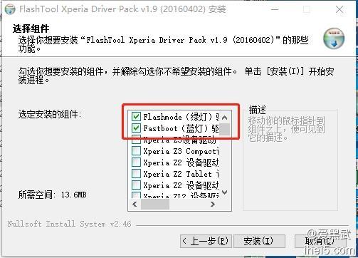 索尼Xperia XZ Premium刷机驱动程序.jpg