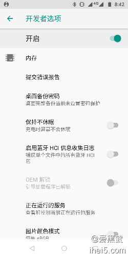 Screenshot_20181116-084242.png