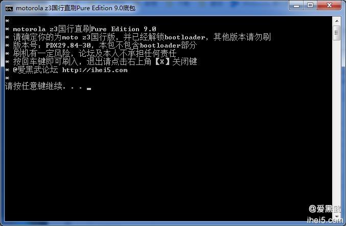 moto z3国行XT1929-15直刷V版9.0 Pure Android底包.jpg