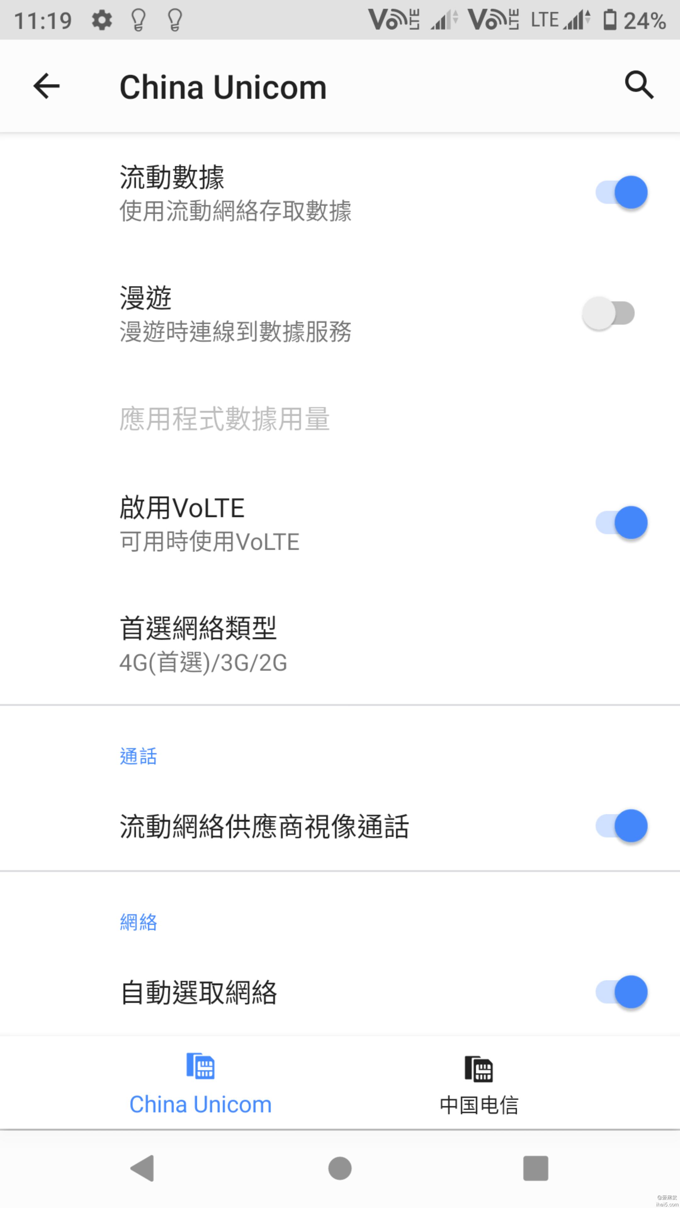 Screenshot_20201006-231939.png