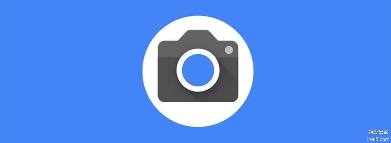 google-camera.jpg