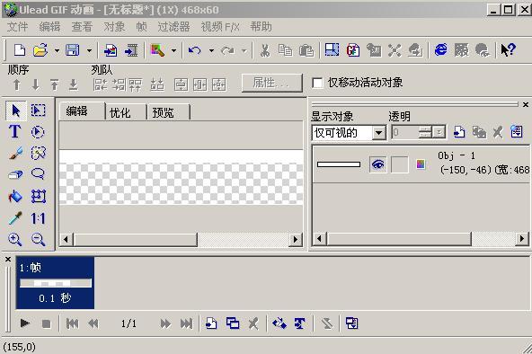 动态图片制作、修改器.jpg