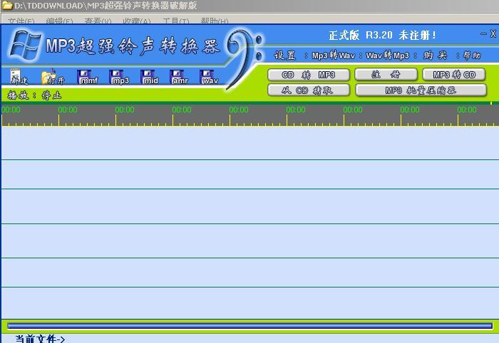 MP3超强铃声转换器破解版.jpg