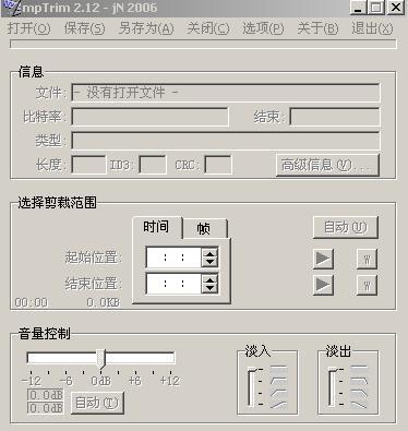 MP3音量增大工具.jpg