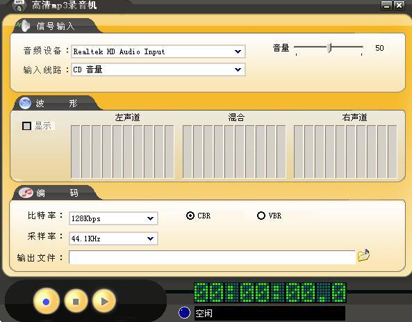 新款MP3录音器.jpg