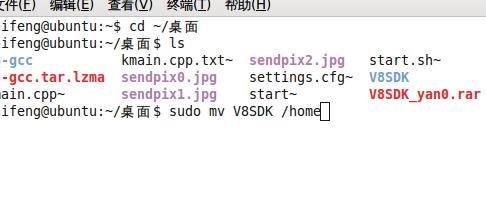 sendpix3.jpg