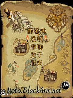 七海海盗截图1.png