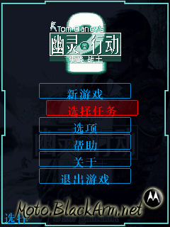 幽灵行动截图1.png