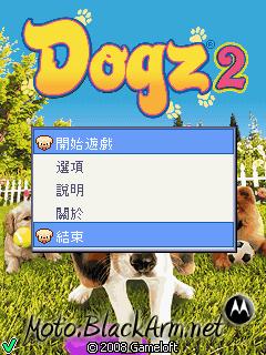 宠物狗狗截图1.png