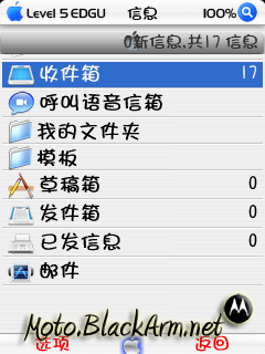 2009-12-23_15-39-58.png