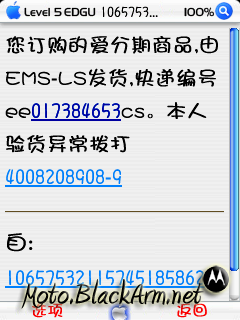 2009-12-23_15-40-05.png