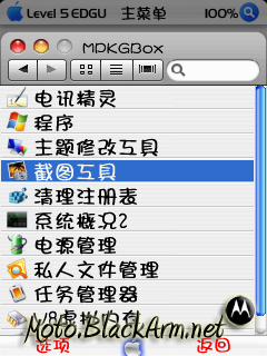 2009-12-23_15-39-36.png