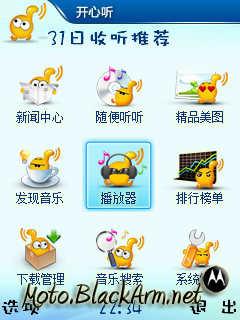 2010-02-01_22-34-51.png