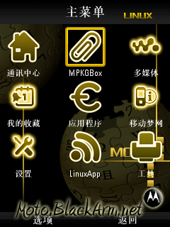 2010-02-09_11-41-36.png