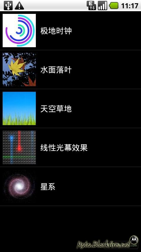 device1.JPG