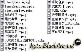 亲测夏包运行MPKG.jpg