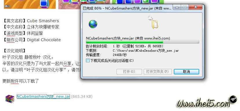 QQ截图未命名.png