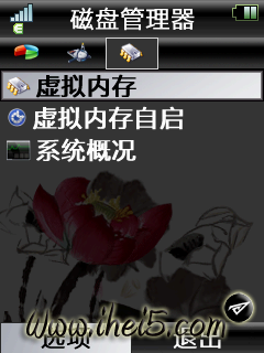2010-06-06_08-12-59.png