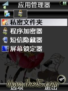 2010-06-06_08-12-33.png