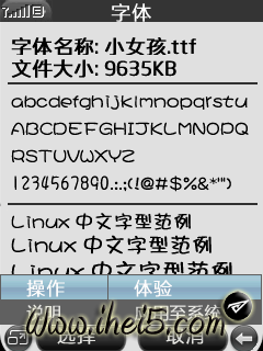 2010-06-08_22-14-33.png