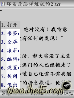 2010-06-09_17-36-37.png