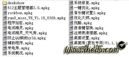 亲测夏包319完美运行的MPGK.jpg