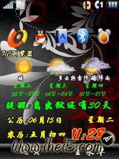 2010-06-15_11-28-46.png